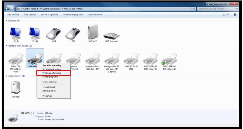 آموزش تنظیم لیبل پرینتر جهت چاپ لیبل های دیجی کالا - مرحله سوم